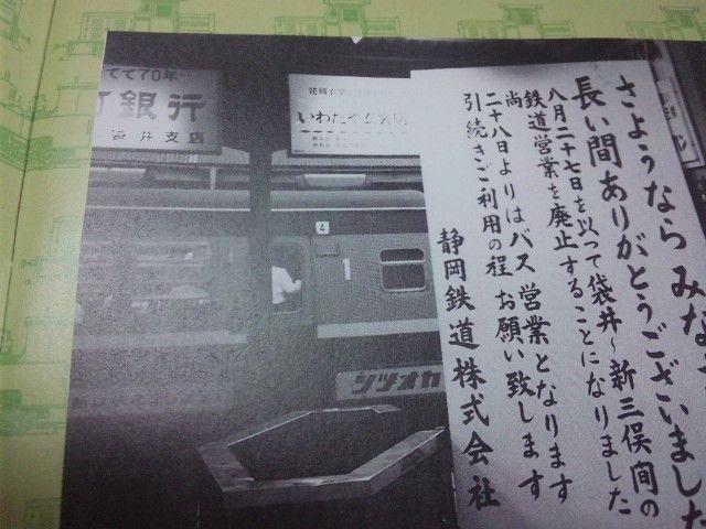 ... インパルス : 東海道線の1等車