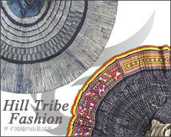 モン族など少数民族服