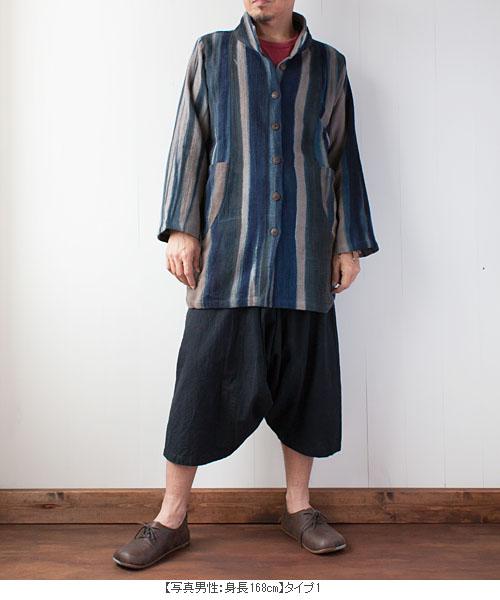 草木染めジャケット
