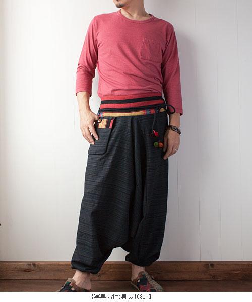 ナガ族織り布ウエストのアラジンパンツ