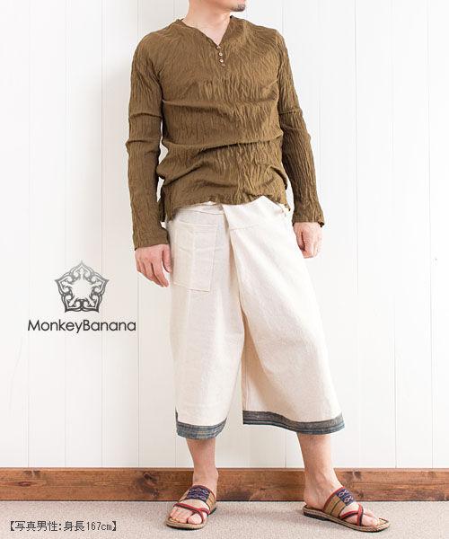 モン族バティック裾の7分丈タイパンツ(生成り)