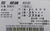 6R3連単�→�→�640円