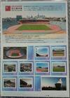 SAYONARA国立競技場 切手シート