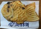 十勝産小豆鯛焼き