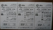 阪神2R�-�1640円、4R�-�-�1750円、6R�→�→�14670円