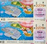5等500円×2
