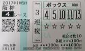 阪神4R3連複�‐�‐�1940円