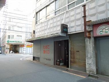 00-DSCN1400