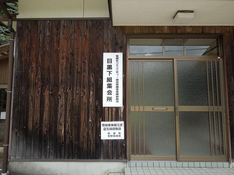 県道8号線を行く 1 浅辺橋☆ : 気功的整体師の奮戦記