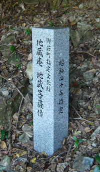 P1150684a