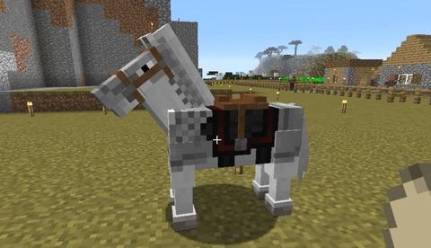 マイクラ馬の乗り方 (8)