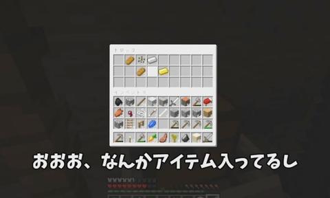 マイクラ開拓日記画像00114