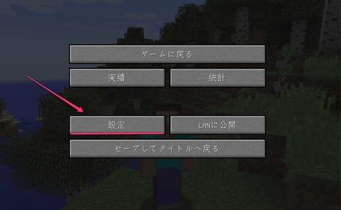 マイクラ小技集画像001