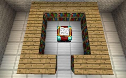 エンチャントと本棚並べ方画像 (1)