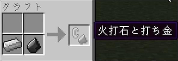 ネザーゲートの作り方画像_002