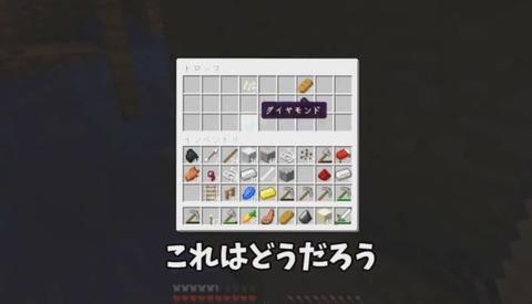 マイクラ開拓日記画像00117