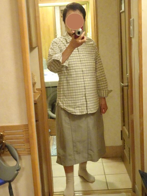 16日の服