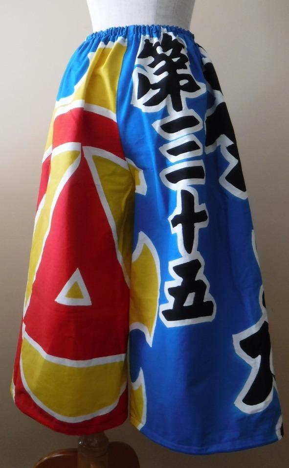 大漁旗のパンツ後ろ