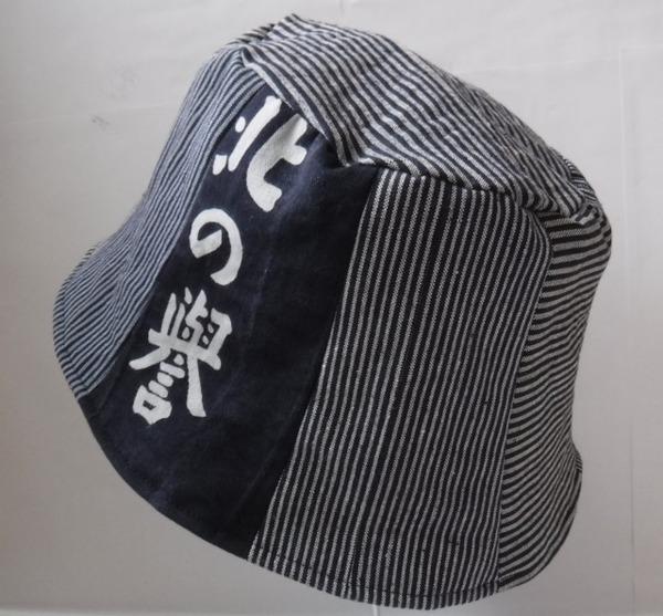 DSCF0611