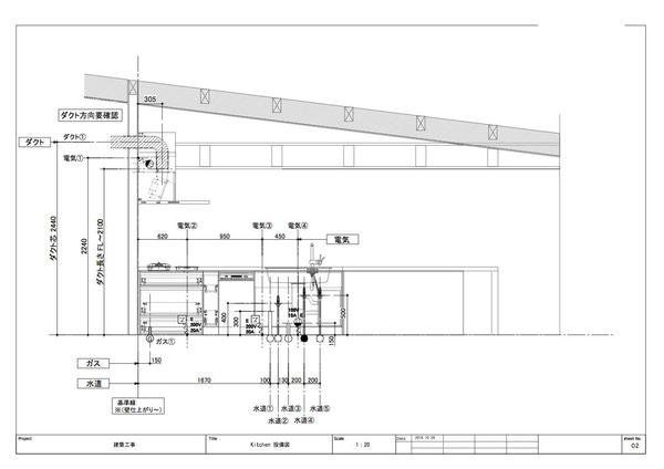 キッチン設備図2