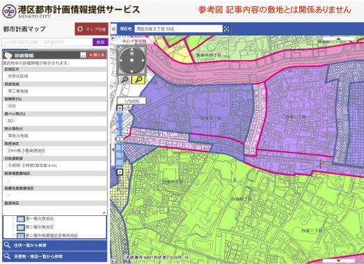港区都市計画情報   地図表示