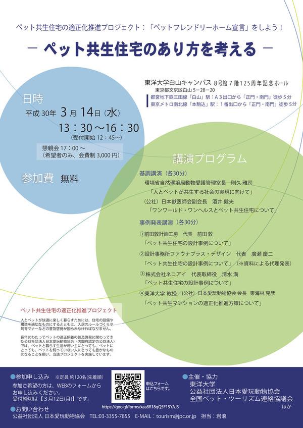brochure29