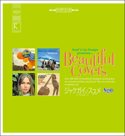 beautifulcovers_re