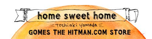 hsh_logo