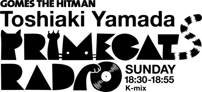 primecats radio_logo_fix_ol