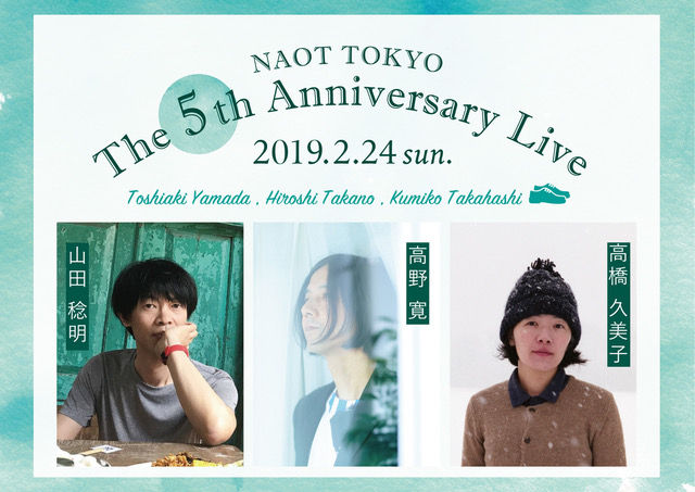NT5live-01