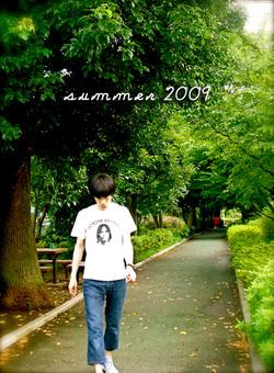 suumer2009