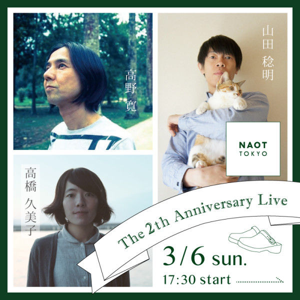 NT2周年記念LIVE-600x600