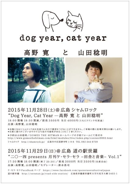 2015_hiroshima