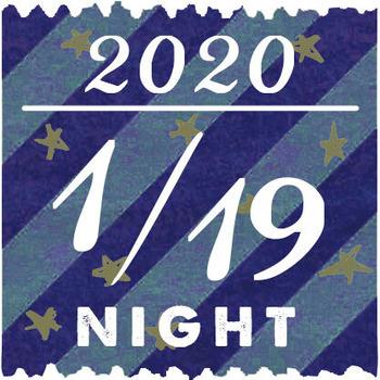 2020_1_19_night