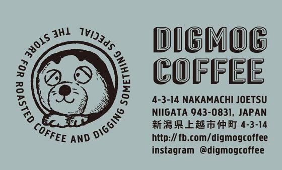 digmog_card1