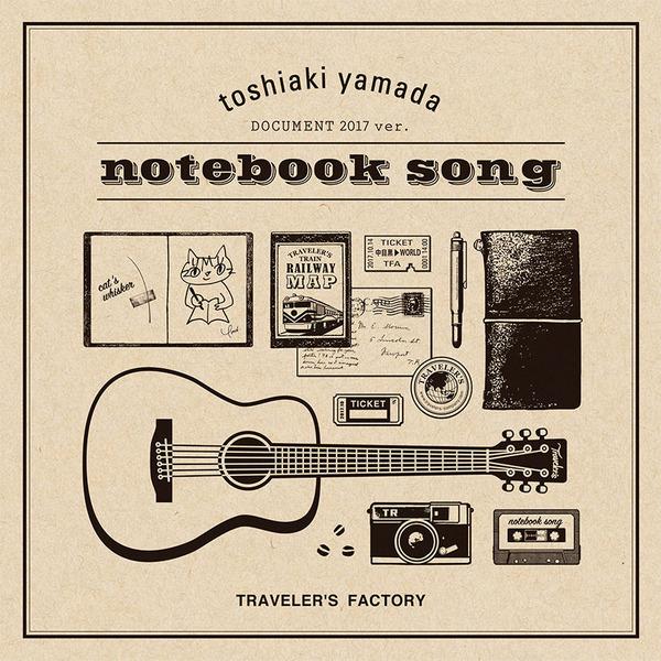 notebooksong