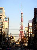 tokyotower2006