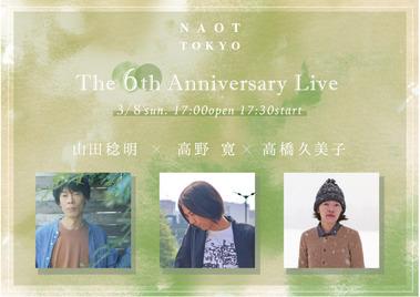 NT6live-1024x724