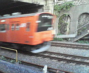 orangetrain