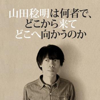 4th Album_2