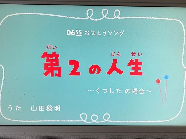 6B37F466-23F1-4F74-8037-5CC1FD8C874B