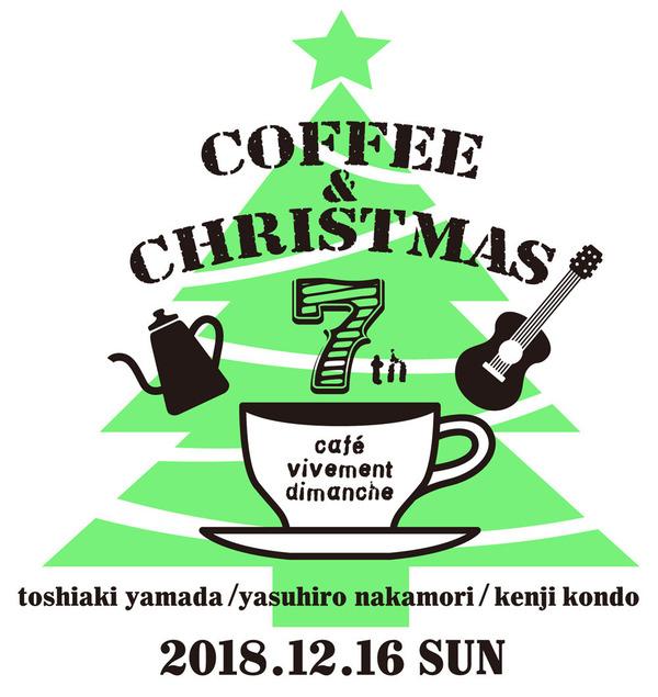 COFFEE CHRISTMAS_LOGO_fix_OL_02