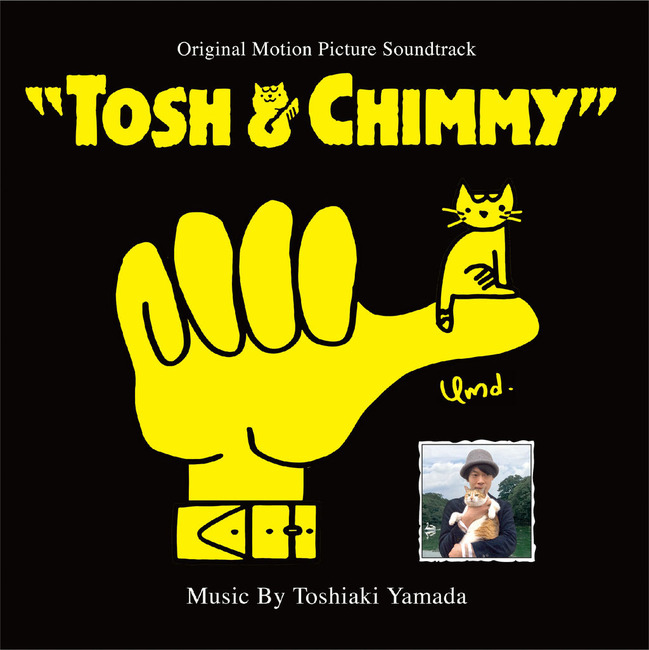 tosh&chimmy_CD_jacket