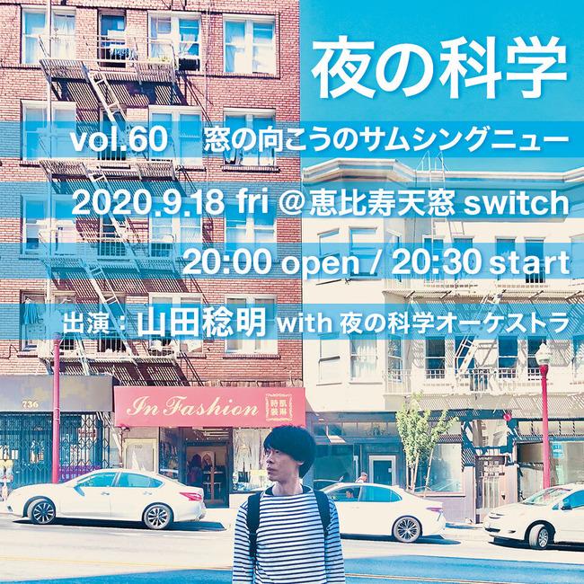 ツイキャス_0918_01