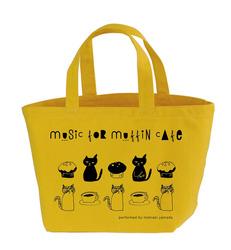 muffin_yellow