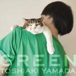 GREEN_C1