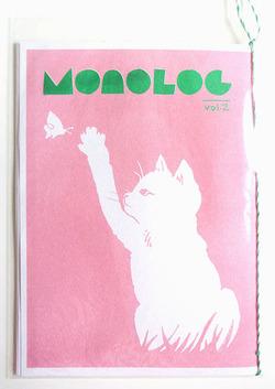 monolog_2_1