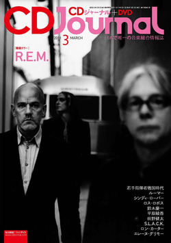 REM_CDJournal_cover
