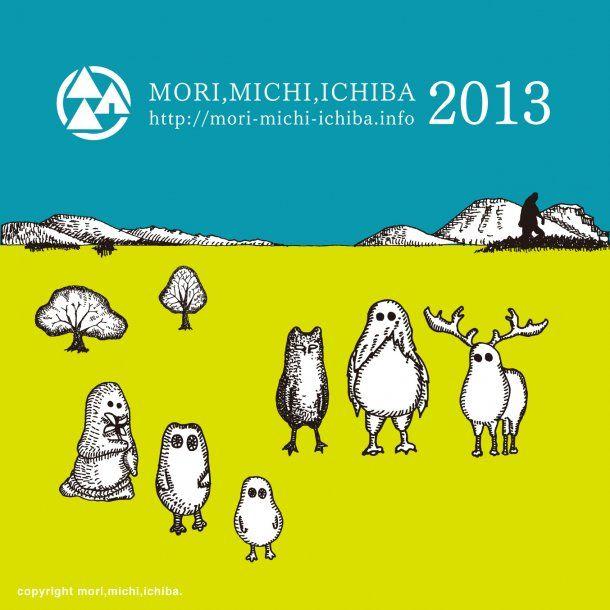 news_large_morimichiichiba_logo1