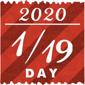 2020_1_19_day